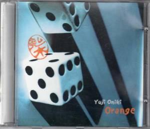 Yuji Oniki - Orange